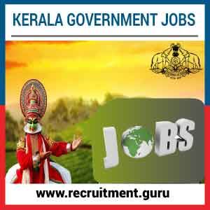 Kerala Feeds Limited Jobs 2017   Apply for 25 Management Trainee Posts @ keralafeeds.com