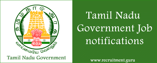TNUSRB Youth Bridge Notification 2017 | Apply 10500 Youth Bridge Vacanies @ tnusrb.tn.gov.in