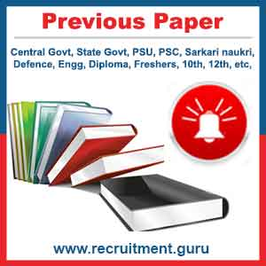 JKPSC Previous Papers   JK Asst Professor, CCE, Medical Officer Solved Question Papers @ www.jkpsc.nic.in