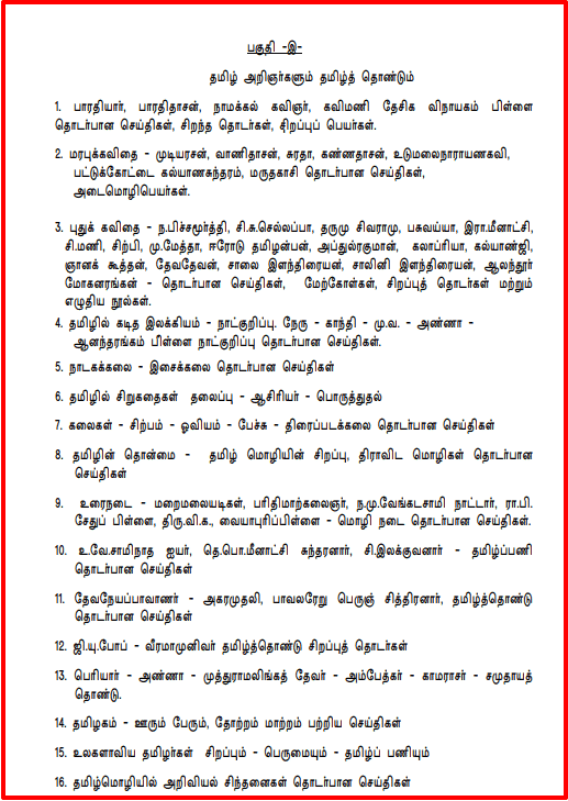 Tnpsc Group 4 Study Material In Tamil Pdf