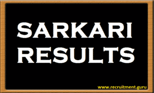 PPSC Exam Results 2017 | Punjab Public Service Commission Result 2017 @ www.ppsc.gov.in